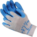 Where to rent GLOVE ATLAS RUBBER BLUE in Hayden ID